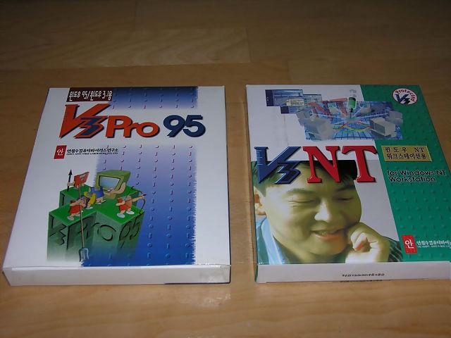 V3Pro와 V3NT 상자
