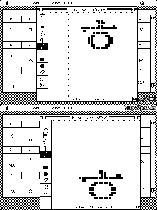 Kong-m-98의 첫소리 ㅎ과 끝소리 ㅎ 도안 (폰태스틱 플러스)