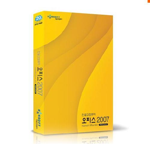 한컴오피스 2007 Home Edition