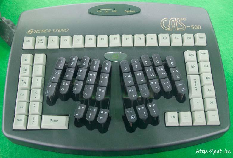 한글 속기 자판 CAS-500  (카스-500)