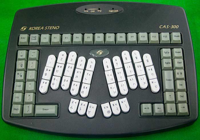 속기 자판 : CAS-300