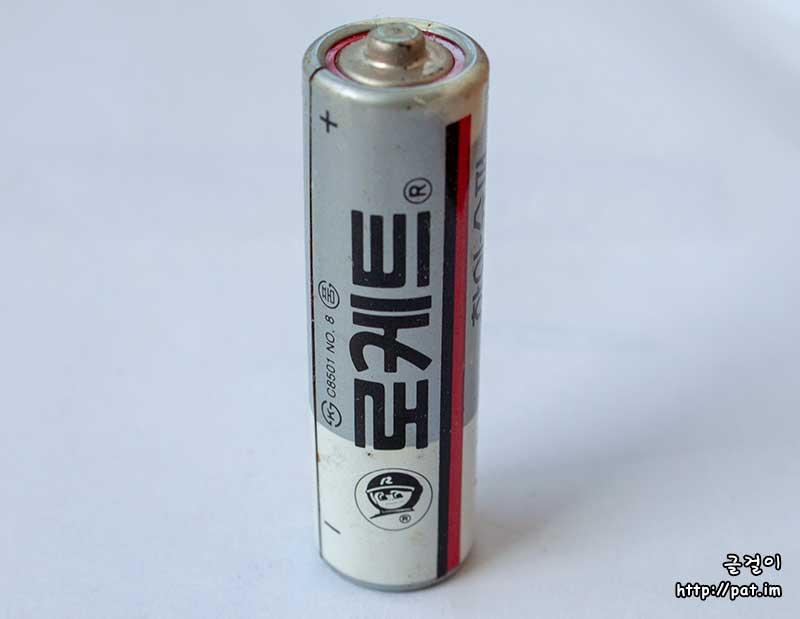 로케트 전지  - 로케트 ® - ㉿ C8501 NO. 8 품
