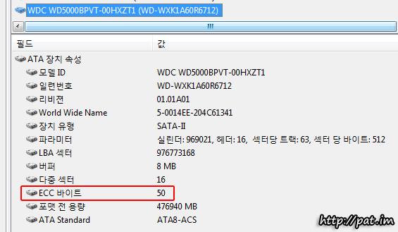 WD5000BPVT 에베레스트 정보
