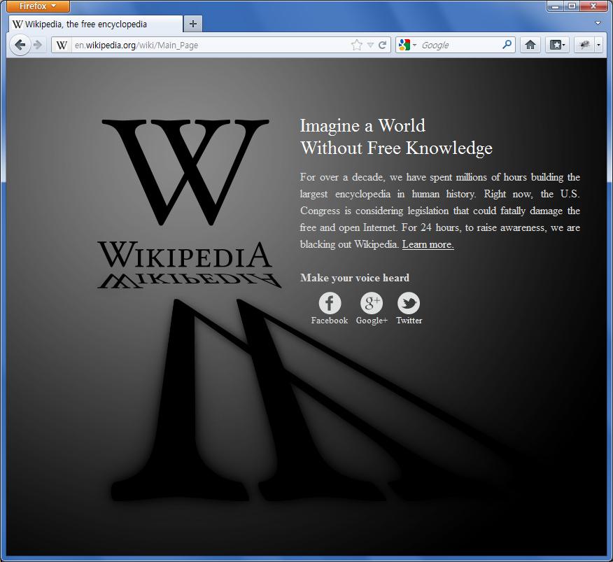 온라인해적방지법(SOFA)에 항의하여 문을 걸어 잠근 위키피디아
