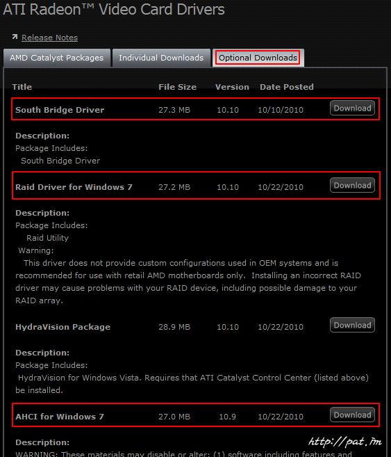 AMD Chipset Driver (AMD 칩셋 드라이버)