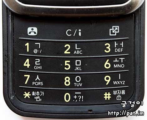 LG 나랏글 자판 (ez 한글)