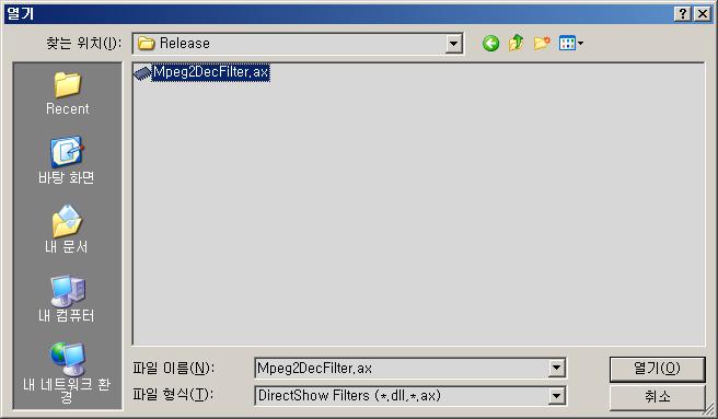 MPV Decoder 추가