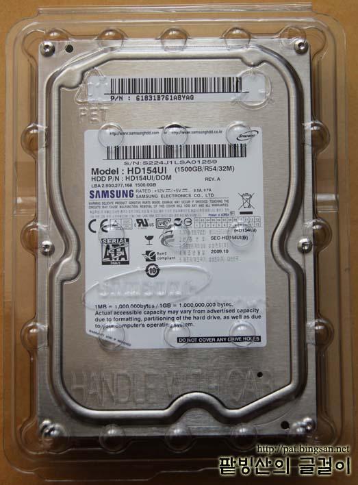 삼성 HD154UI (1.5GB, 5400rpm) 포장된 모습