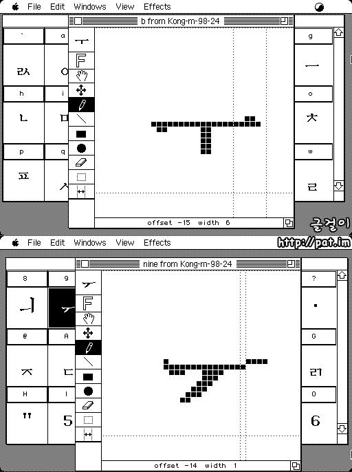 Kong-m-98의 홀소리 ㅜ와 조합용 홀소리 ㅜ 도안 (폰태스틱 플러스)