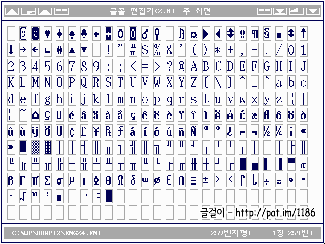 나랏말씀 1.2의 영문 글꼴 (ENG24.FNT : 화면용 12×24)