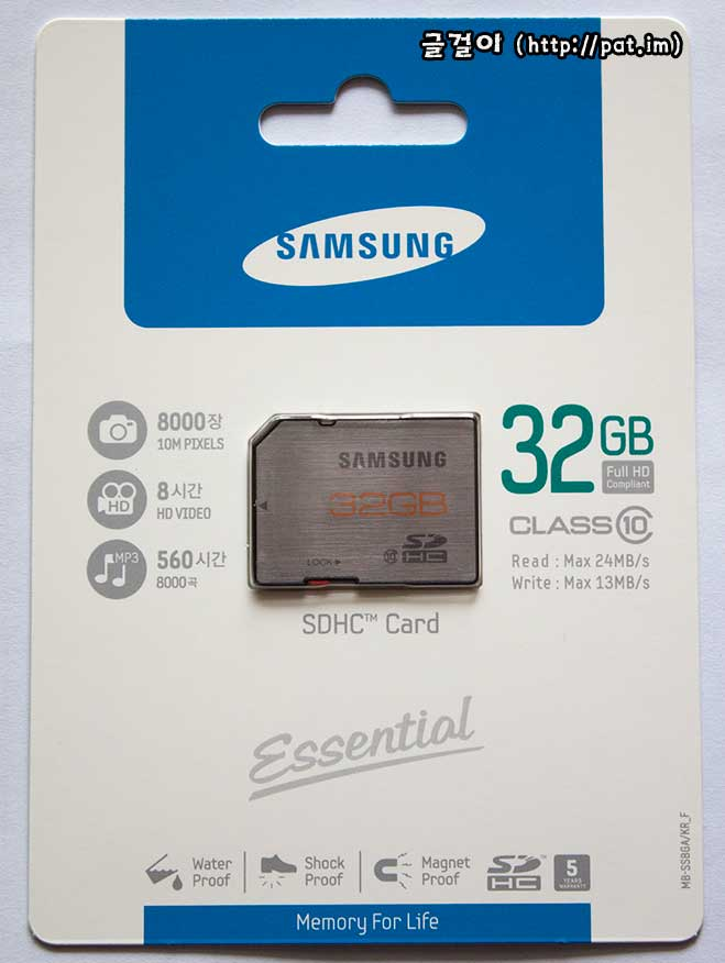 Samsung SDHC essential 32GB class 10 package (frontside)