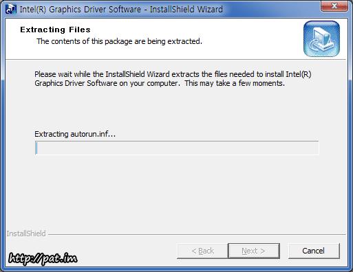 인텔 드라이버 설치 화면 - 설치 파일 준비