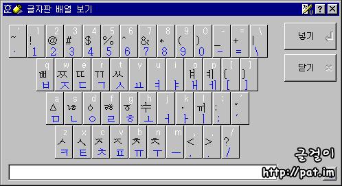 ᄒᆞᆫ글 97 갱신판의 두벌식 옛한글 자판 (= 1998년 이후 ᄒᆞᆫ글 97 갱신판)