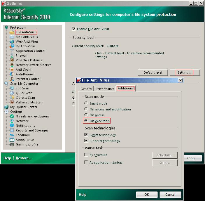Kaspersky 2010 - 실행한 파일만 감시하기