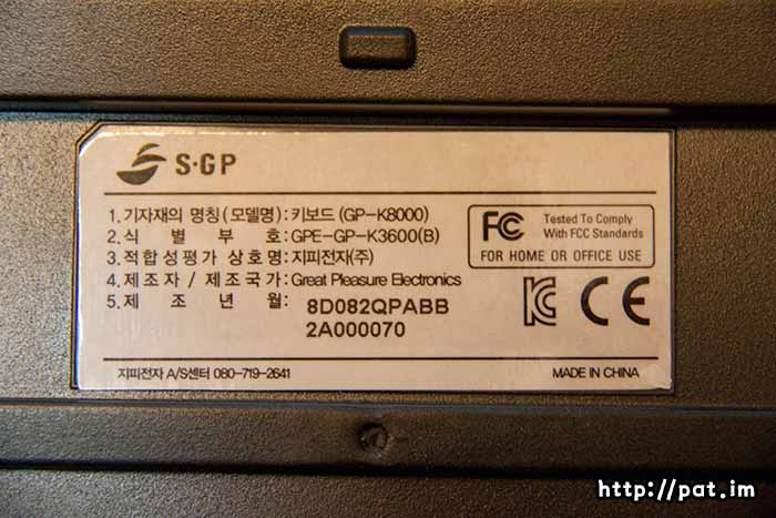 지피전자 GP-K8000 세벌식 3-91 공병우 최종 자판 제품 정보