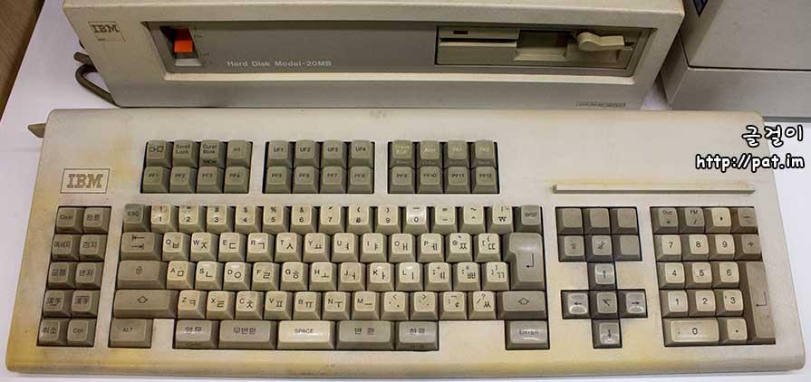 IBM 5541의 한글 자판
