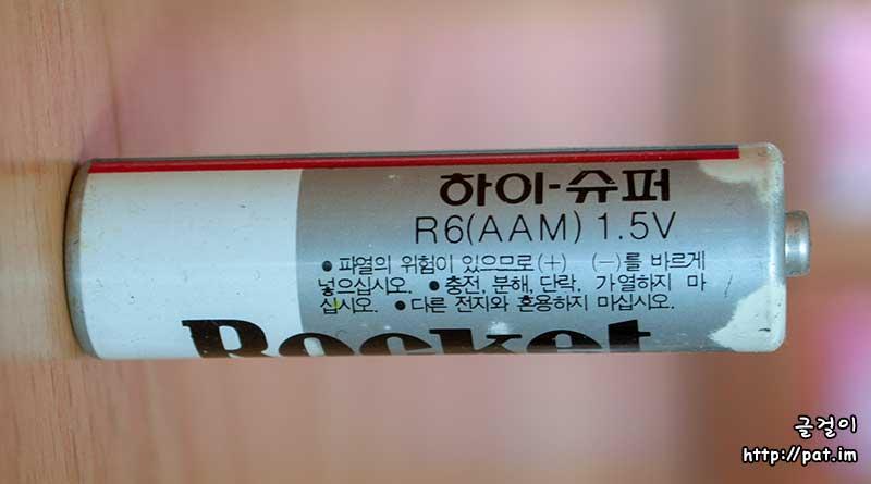 로케트 전지 AA형 하이슈퍼 R6(AAM) 1.5V (전지 사양과 주의 사항)