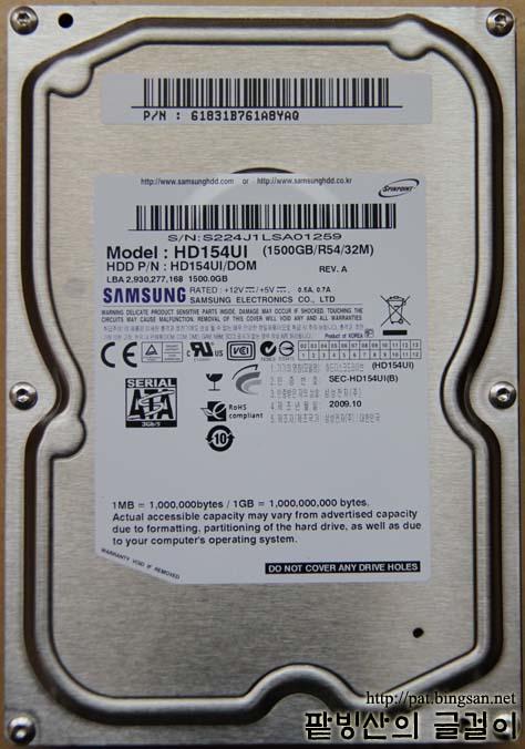 삼성 HD154UI (1.5GB, 5400rpm) 앞면