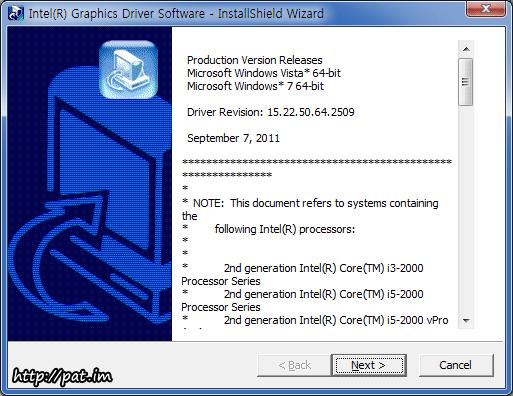 인텔 드라이버 설치 화면
