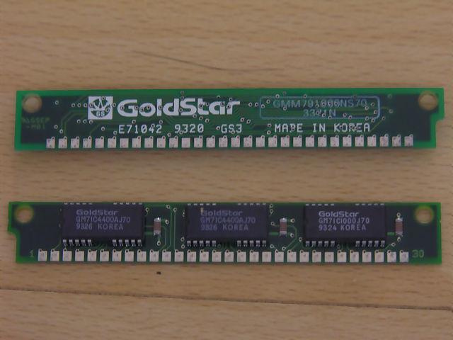 금성(Goldstar) 1MB 램 SIMM