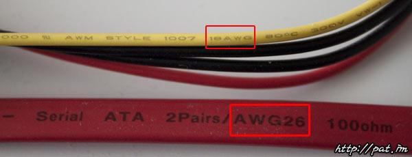 SATA 젠더 / Serial ATA 전송선 굵기
