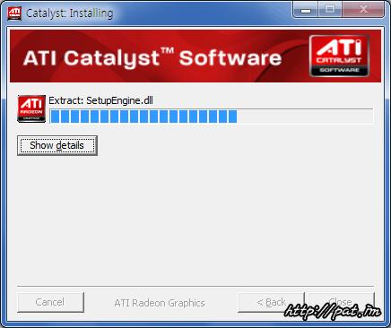 ATI 드라이버 압축 풀기