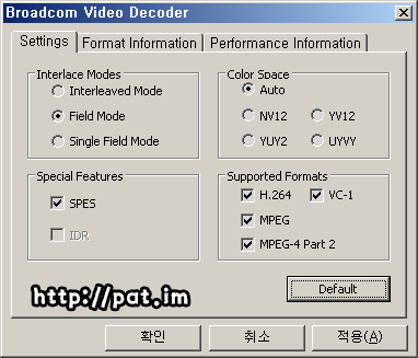 Broadcom Video Decoder filter setup
