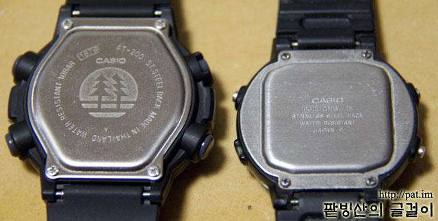 FT-200  / GMW-15 앞쪽