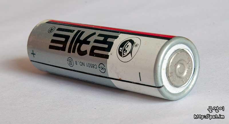 로케트 전지 1.5V AA - 로케트 ® - ㉿ C8501 NO. 8